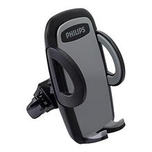 PHILIPS DLK1412AB Car Phone Mount